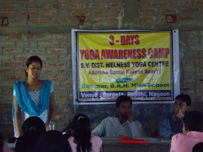YOGA AWARENESS CAMP AND SUB CENTRE