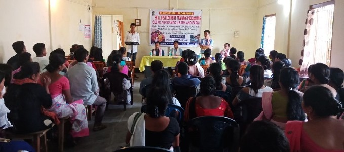 Skill development training programme at Dhemaji District of Assam